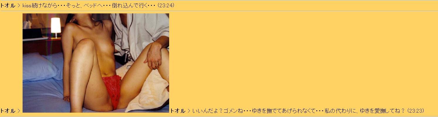 e0052424_1746327.jpg