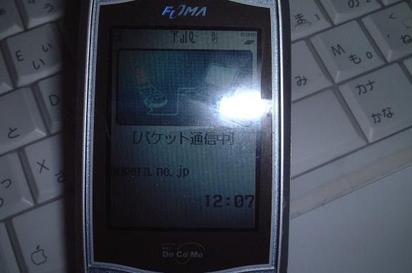 e0047026_22383311.jpg