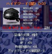 e0087434_8504022.jpg