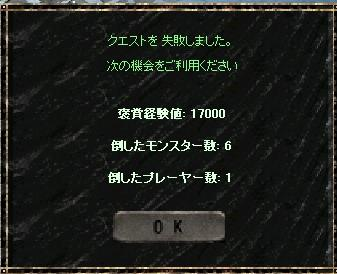 a0052536_1184587.jpg