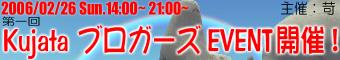 e0084339_191975.jpg