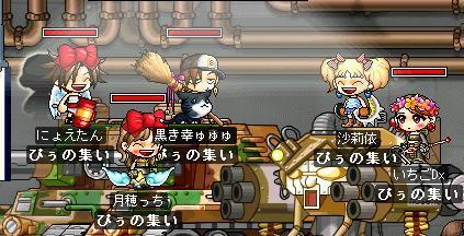 初・真面目ジャクム戦!_f0020739_2154966.jpg