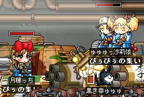 初・真面目ジャクム戦!_f0020739_2165362.jpg