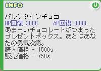 d0056743_9341550.jpg