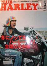 掲載雑誌のご紹介_e0087043_19594078.jpg