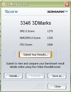 3DMARK06_b0064444_0364491.jpg