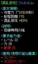 a0061353_3475094.jpg