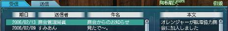 d0024553_2501862.jpg
