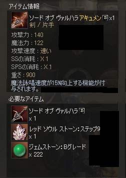 b0050155_1618862.jpg