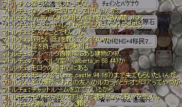 d0040357_1252885.jpg