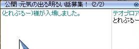 d0040357_13103353.jpg