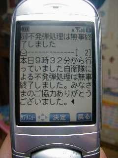 b0047959_1972274.jpg