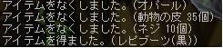 f0047359_17242446.jpg