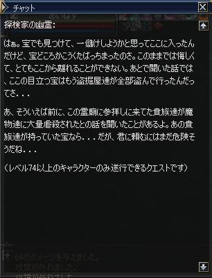 f0022761_1050491.jpg