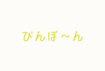 b0046465_8345450.jpg