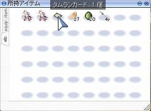 f0005367_25118100.jpg