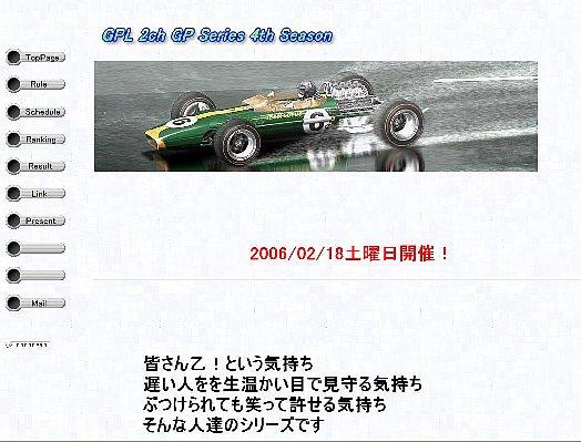 b0046478_21593170.jpg