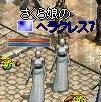 d0066788_7102793.jpg