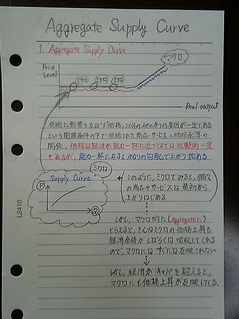 a0050593_6551285.jpg