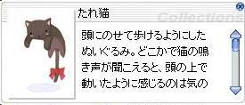 f0012194_20152648.jpg
