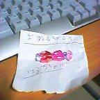d0038195_014252.jpg