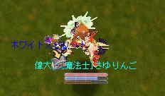 b0037097_17255345.jpg