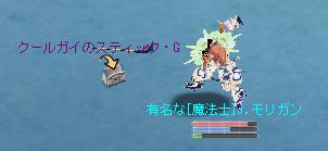 b0027699_1756986.jpg
