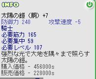 b0027699_6271862.jpg