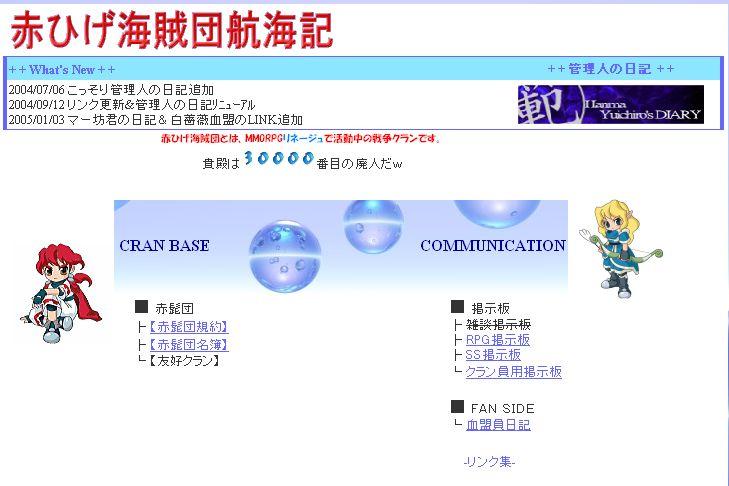 b0015802_14343063.jpg