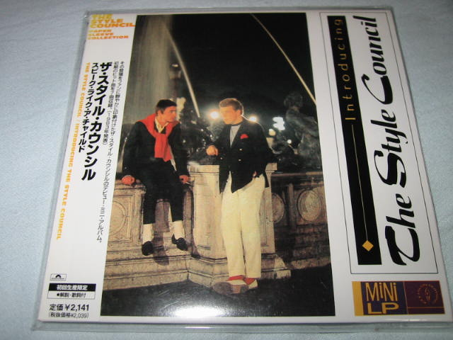 THE STYLE COUNCIL / INTRODUCING THE STYLE COUNCIL_b0042308_2362697.jpg