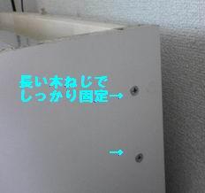 f0044612_234958.jpg