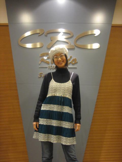 ファッション☆チェック!_c0064514_1851653.jpg