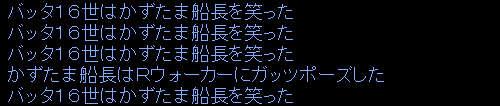 f0029614_611883.jpg