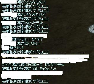f0040414_2029163.jpg