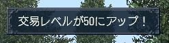 f0058015_20475358.jpg
