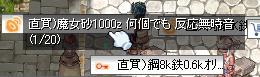 d0005823_23132236.jpg