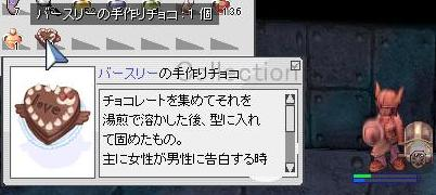 a0042124_22252654.jpg