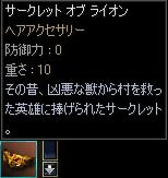 f0034124_2325827.jpg
