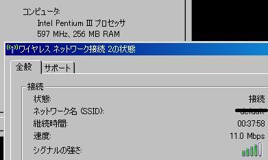 a0036132_22202666.jpg