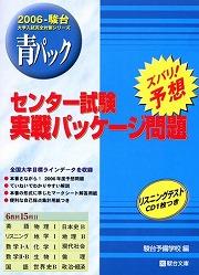 c0010932_057649.jpg