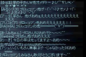 b0022235_1523169.jpg