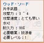 d0066136_1816151.jpg