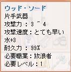 d0066136_1817252.jpg