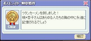 e0071949_1732192.jpg