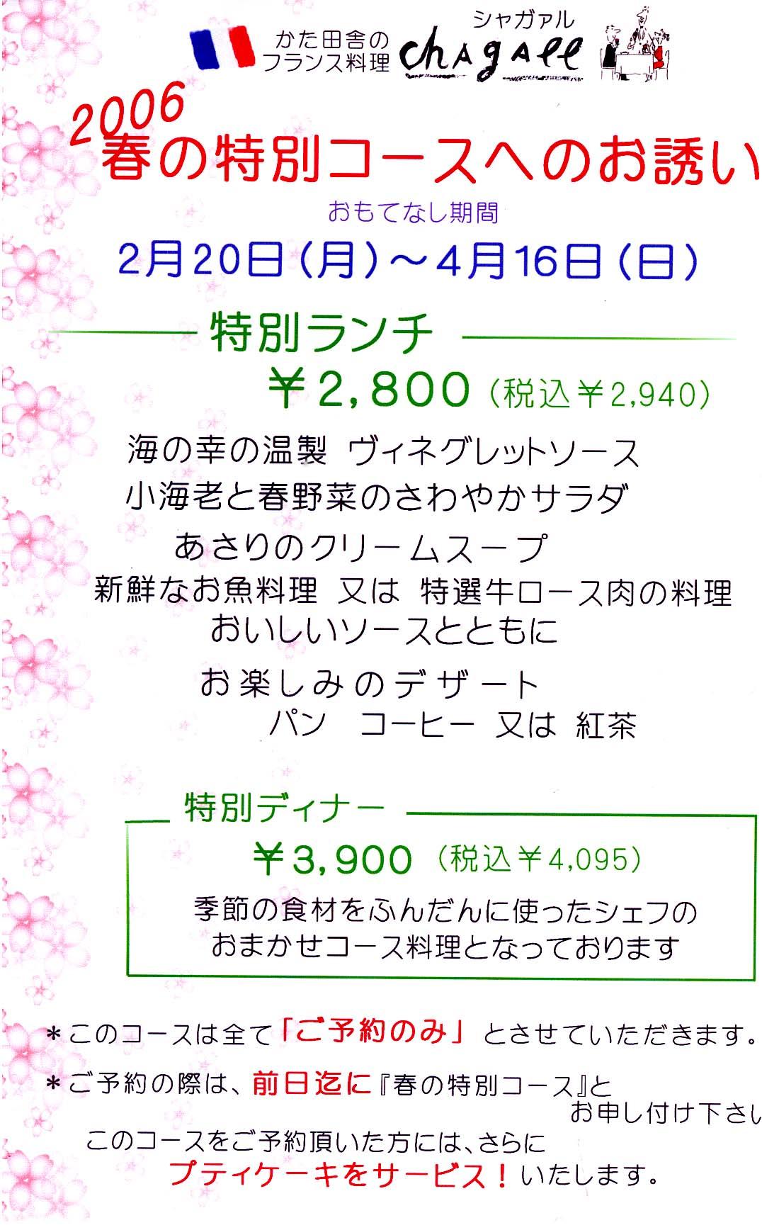 b0045558_22395840.jpg