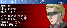 a0066674_20103436.jpg