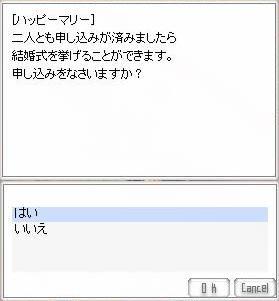 f0034175_18415424.jpg