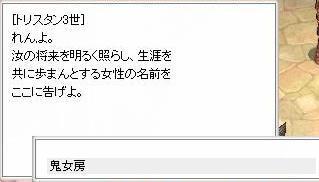 f0034175_1912198.jpg