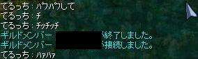 e0065378_12205714.jpg