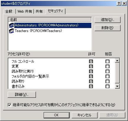 a0013482_983362.jpg
